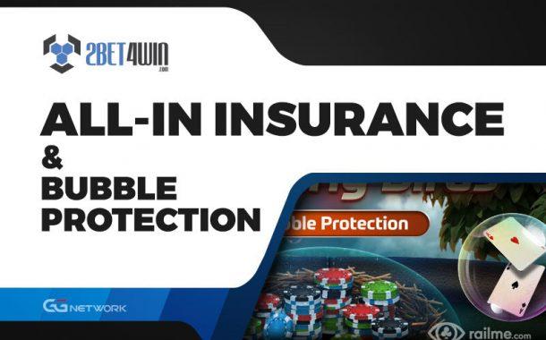 All-In Insurance i Bubble Protection na 2bet4win - Wasza tarcza przeciwko bad beatom
