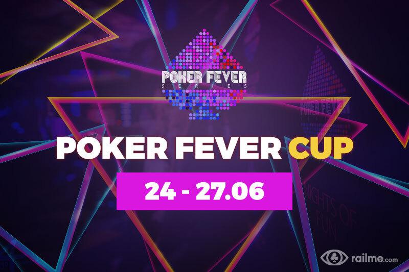 24 czerwca rozpoczyna się Poker Fever Cup!