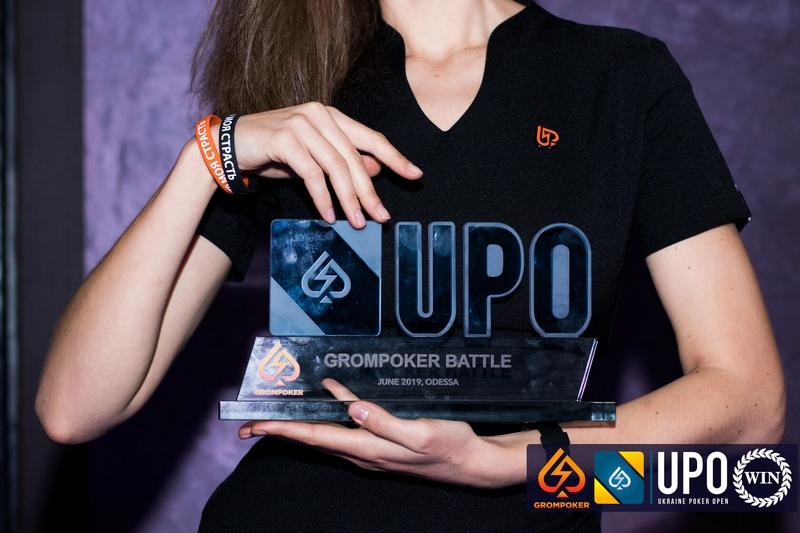 Ukraine Poker Open