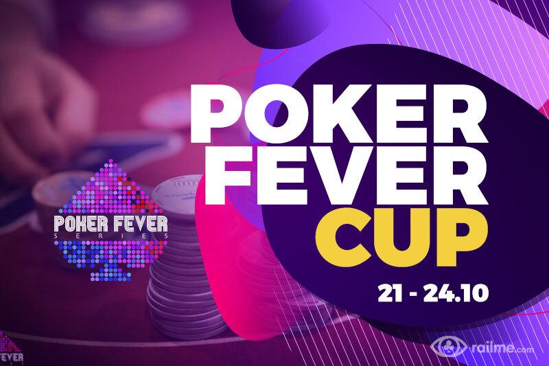 W Ołomuńcu rozpoczyna się Poker Fever Cup